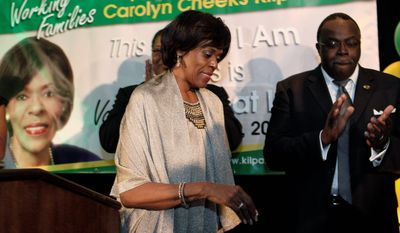 Associated Press U.S. Rep. Carolyn Cheeks Kilpatrick, Michigan Democrat, leaves after delivering her concession speech Wednesday morning. Mrs. Cheeks Kilpatrick lost her bid for an eighth term on Tuesday, becoming the sixth incumbent to lose a bid so far this year.