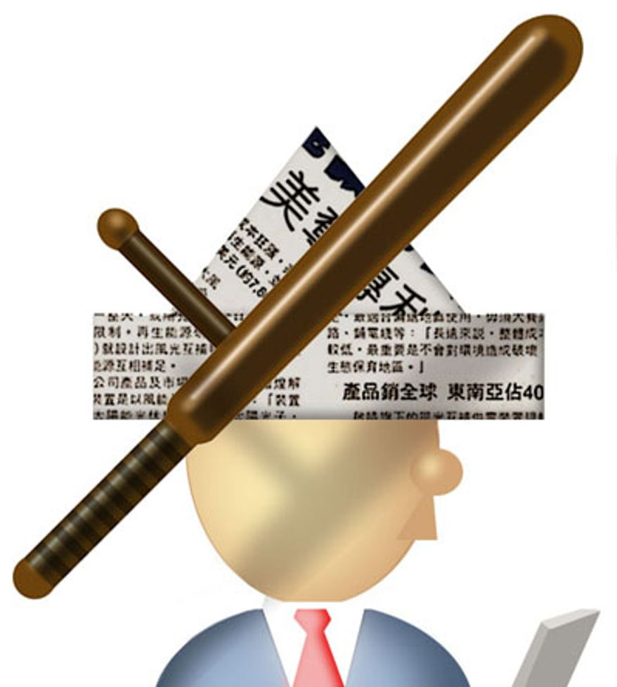 Illustration: China's press by Alexander Hunter for The Washington Times