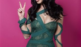 In this July 23, 2010 photo, singer Katy Perry poses for a portrait in New York. (AP Photo/Victoria Will)