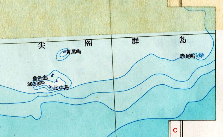 """A classified 1969 map produced by the People's Republic of China official map authority lists the """"Senkaku Islands"""" as Japanese territory, underming Beijing's more recent claims that the islands it calls the Daiyoutai Islands are Chinese territory. The map bolsters Tokyo's claims to the sovereignty."""