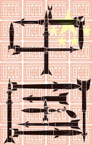 Illustration: China missile by Linas Garsys for The Washington Times