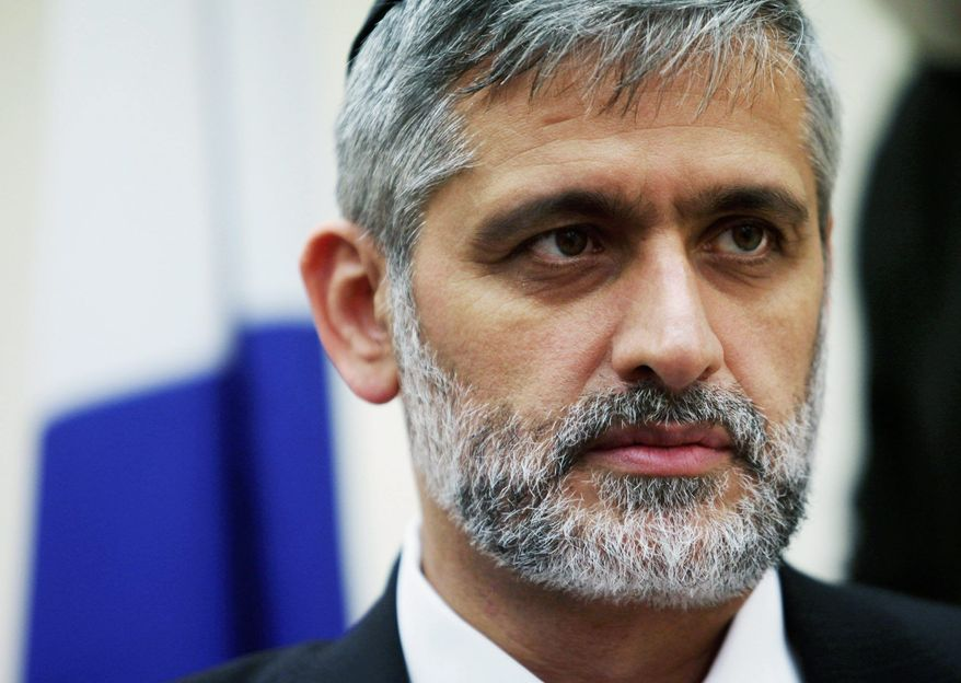 Israeli Interior Minister Eli Yishai (Associated Press)
