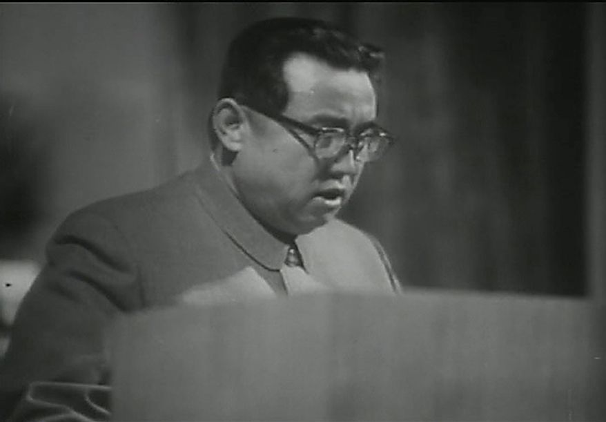 In this 1966 image made from file television footage, North Korea's Kim Il Sung delivers speech at North Korea's Congress of Workers' Party of Korea, in Pyongyang, North Korea. (AP Photo/APTN)