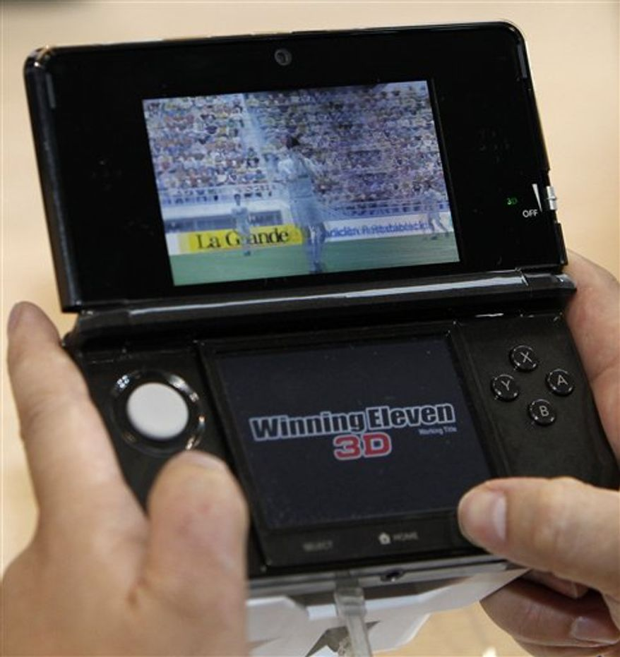 Nintendo cuts profit, 3DS not ready for Christmas - Photos ...