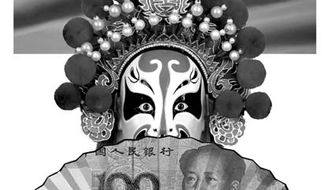 Illustration: China