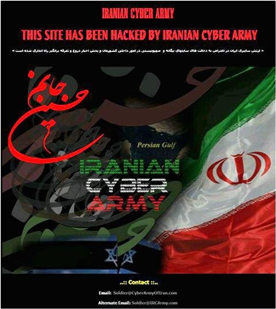 The Web page defacement that the Iranian Cyber Army placed on the Baidu search engine site earlier this year gives e-mail contact information.