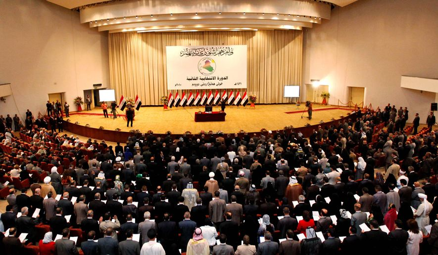 Iraq's new Parliament convenes on June 14, only to adjourn 20 minutes later, keeping the session open but unattended to allow more time to choose its leadership. Sharp divisions among political blocs have prevented the formation of a new government, and not a single law has been debated. (Associated Press)