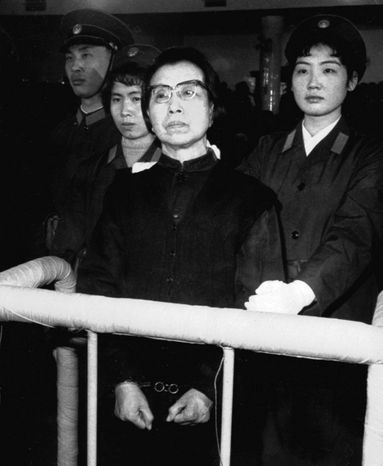 Political wives have been viewed suspiciously in China ever since Jiang Qing (seen here), the widow of Mao Zedong, promoted his most radical policies, took part in purging opponents and ultimately made a grab for power. She was arrested and imprisoned after his death in 1976. (Associated Press)