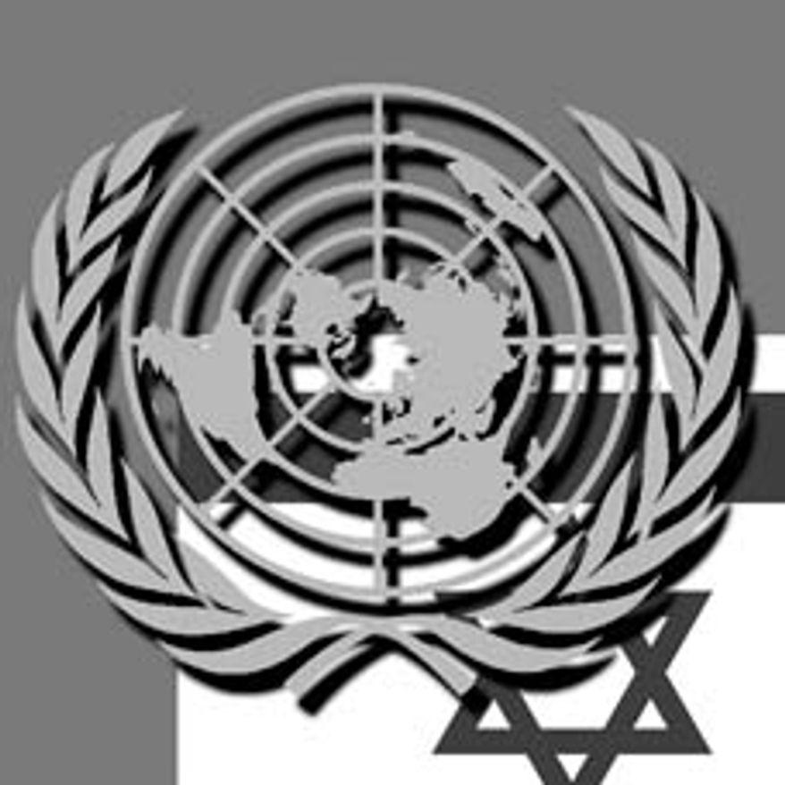 Illustration: Israel and the U.N.