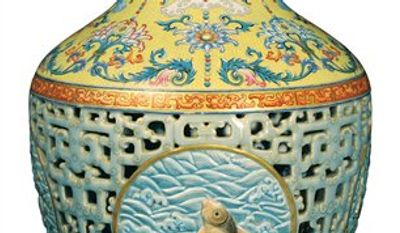 This undated photo released by Bainbridge Auctioneers shows the top of a Chinese vase  which was sold for  43 million pounds ($69.3 million) in London Thursday, Nov. 11, 2010.  The vase is decorated with a fish motif and is 16 inches high.  Auctioneers Bainbridges said the vase is believed to have been acquired by an English family during the 1930s or earlier.  (AP Photo /  Bainbridge Auctioneers ho, via PA)