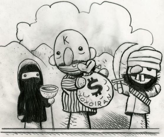 Illustration: Afghanistan by Alexander Hunter for The Washington Times