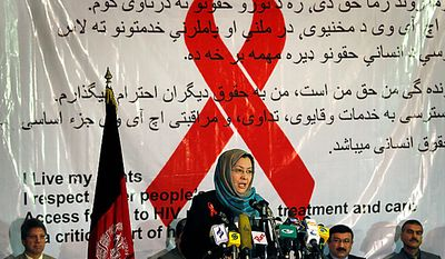 Afghan acting Health Minister Suraya Dalil speaks during a ceremony marking the World AIDS Day in Kabul, Afghanistan on Wednesday, Dec. 1, 2010. The Afghan Ministry of Health has recorded 636 HIV positive cases and estimates around 2000 - 3000 HIV and AIDS cases in the country, Dalil said. (AP Photo/Musadeq Sadeq)
