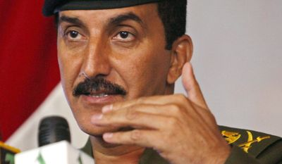 Maj. Gen. Qassim al-Moussawi (AP Photo/Hadi Mizban)