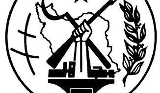 PMOI/MEK logo