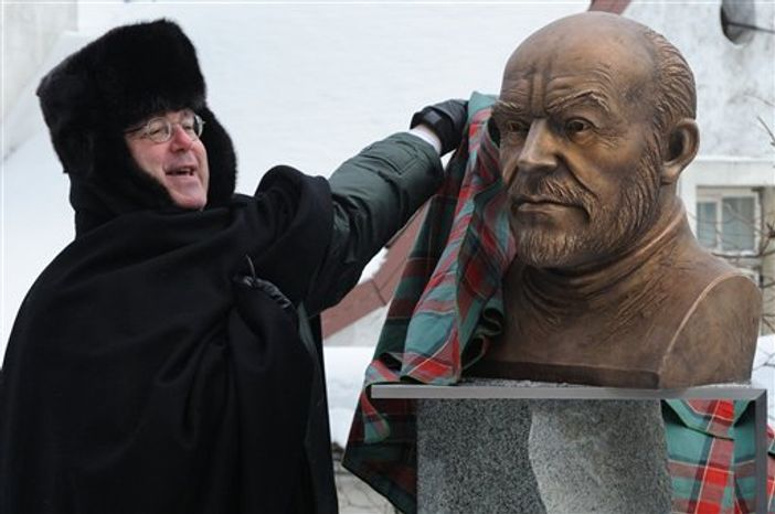 British Ambassador Peter Cater unveils a bronze bust of Oscar-winning actor Sean Connery, a prominent Scottish nationalist, at the Scottish Club in Tallin, Estonia, Thursday, Jan. 27, 2011. The bust was created by Estonia's most famous sculptor Tiiu Kirsipuu, and is intended to mark the year Sir Sean turned 80. The club itself was first founded in 1993 as a whisky society, but became associated with prominent politicians and top business figures. Based in the heart of Tallinn's Unesco heritage site, its staff serve guests dressed in kilts, while the carpet is tartan(AP Photo/Timur Nisametdinov, NIPA)