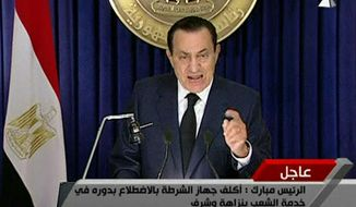 In this image from Egyptian state television aired Tuesday, Egyptian President Hosni Mubarak announces that he will not seek re-election in September. (Associated Press/Egyptian state television via APTN)