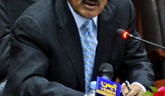 Yemen's President Ali Abdullah Saleh tells parliament in capital Sanaa Wednesday, Feb. 2, 2011, that he will not seek another term in office or hand power to his son ¡n an apparent reaction to protests in this impoverished nation that have been inspired by Tunisia's revolt and the turmoil in Egypt. (AP Photo/Hani Mohammed)