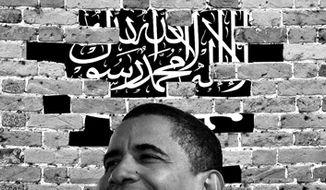 Illustration: Obama and Islam