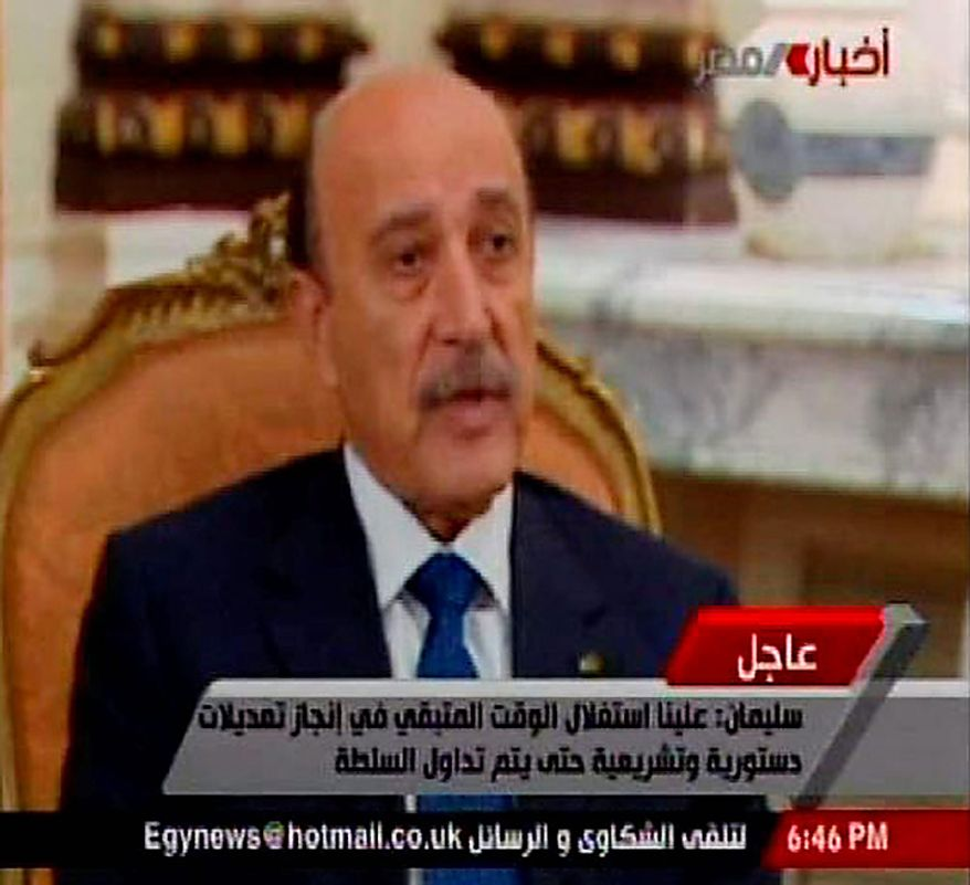 In this frame grab from video taken from Egypt state TV, Egyptian Vice President Omar Suleiman speaks during an interview, Thursday, Feb. 3, 2011, in Cairo. (AP Photo/Egypt State TV via APTN)