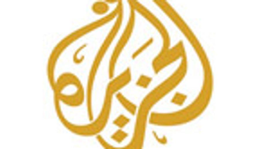 ** FILE ** Al Jazeera logo