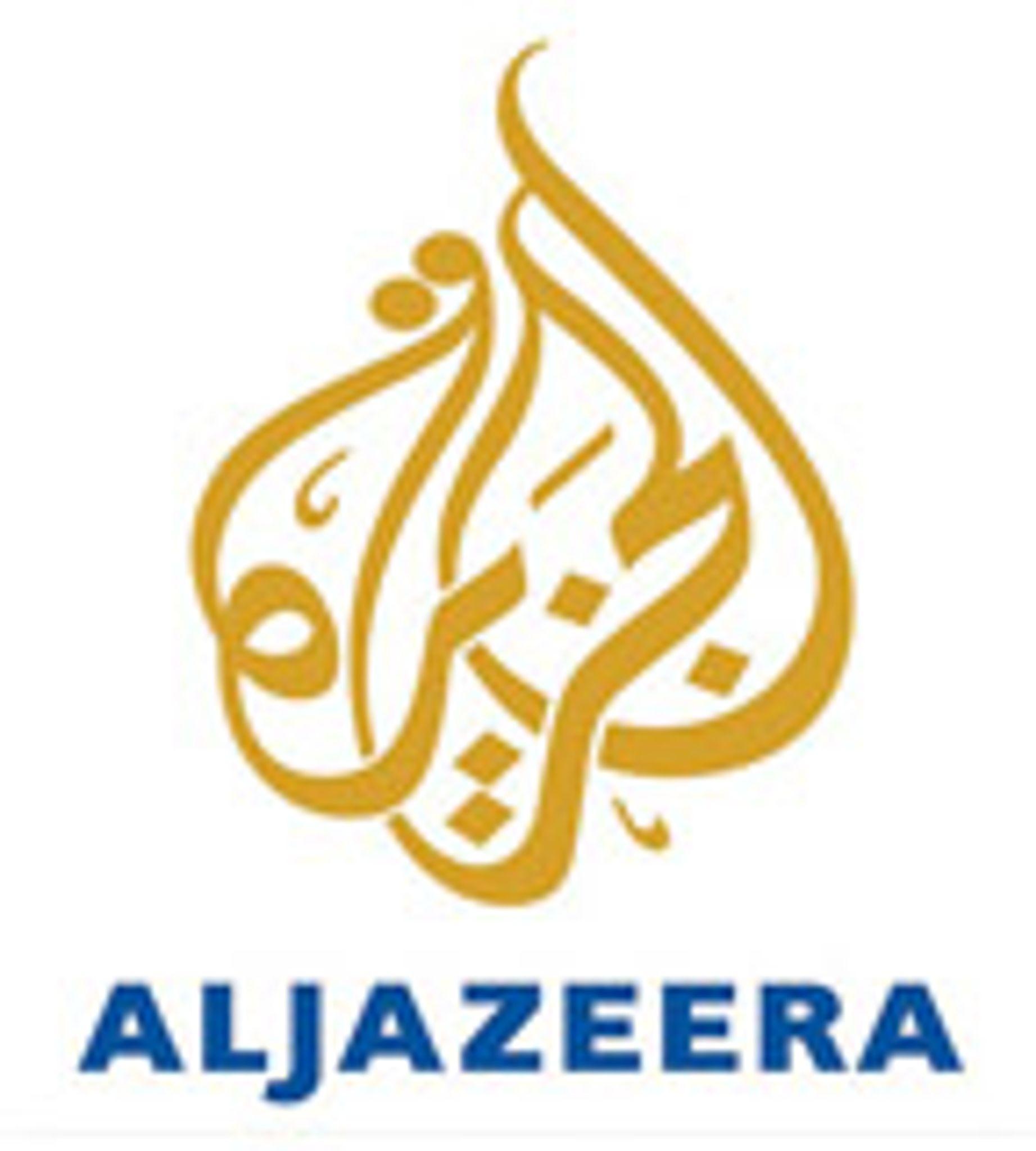 Qatar: A hospitable base for the Muslim Brotherhood