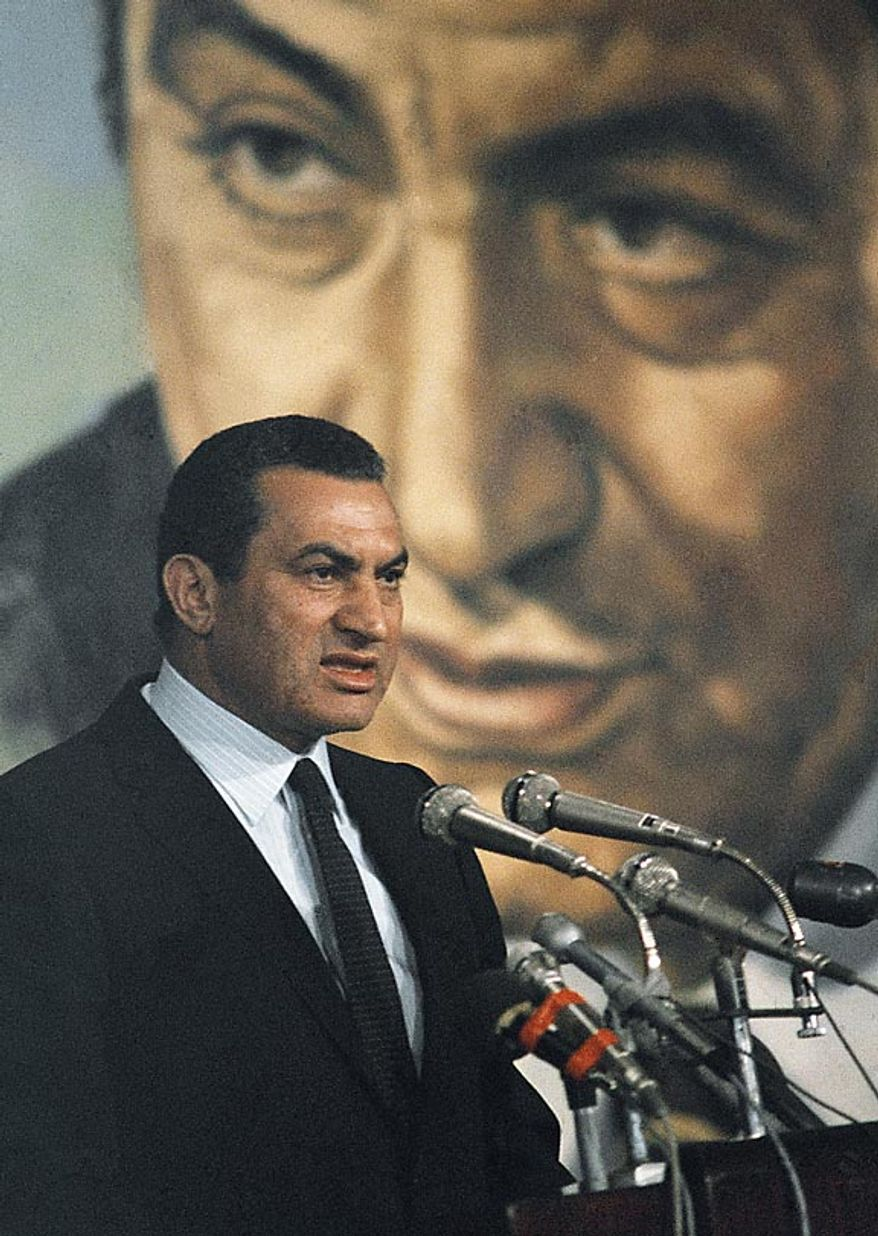 Egyptian President Hosni Mubarak gives a May Day speech at the Labor Federation in downtown Cairo on May 1, 1982.  (AP Photo/Bill Foley, File)