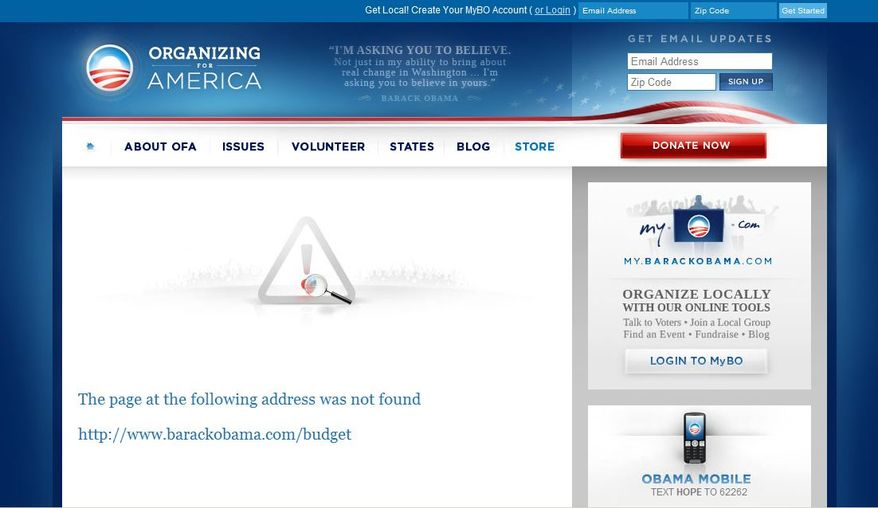 Blank page linked from Google Ad defending WH FY-2012 budget