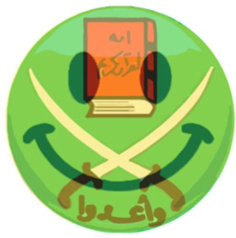 Illustration: Muslim Brotherhood by Alexander Hunter for The Washington Times