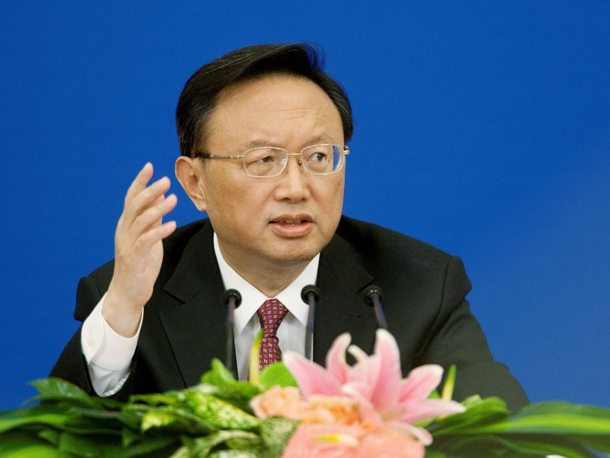 """There is now a good atmosphere in China-U.S. relations,"" said Yang Jiechi, China's foreign minister. (Bloomberg)"