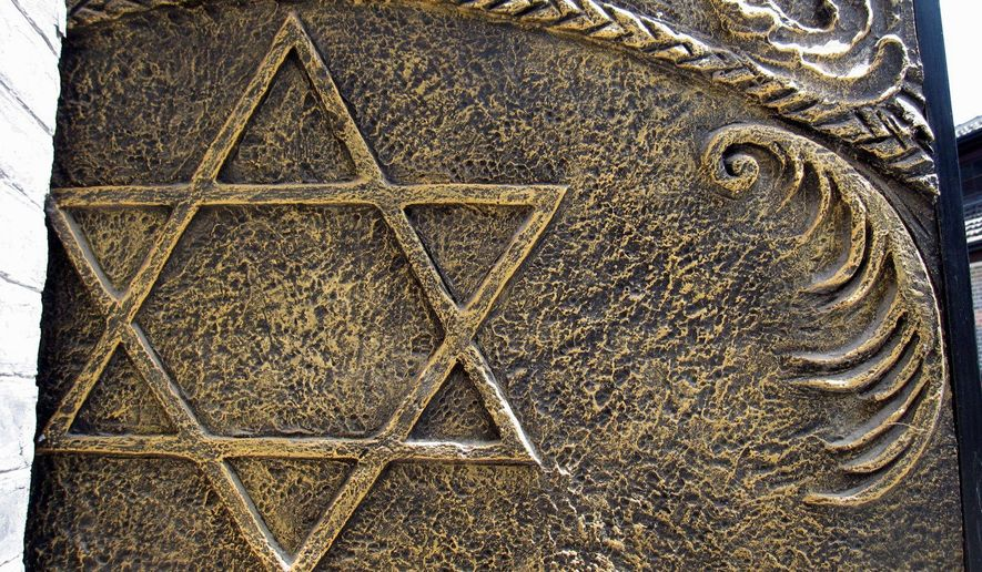 A star of David is displayed on a door in the courtyard of the Shanghai Jewish Refugees Museum. (Associated Press) ** FILE **
