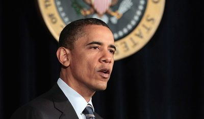 ASSOCIATED PRESS President Obama, during an address at George Washington University on Wednesday, says he wants to see a final deficit-reduction deal from Congress by June, and criticizes the House Republican proposal on the table as not a serious one.