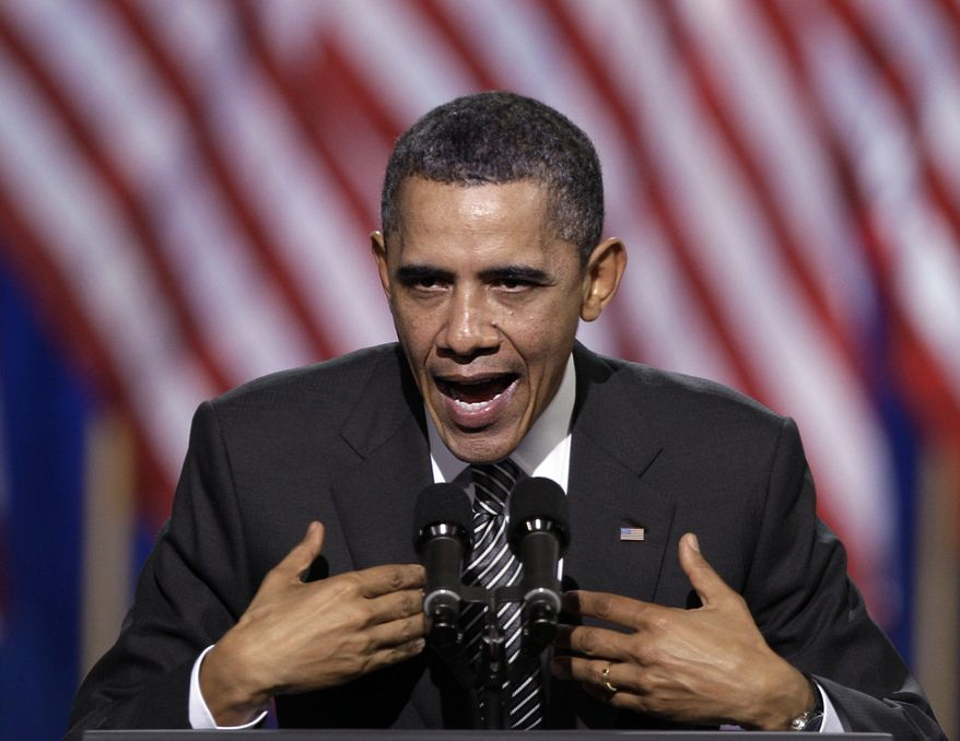 President Obama speaks at a fundraiser at Sony Pictures Studios in Culver City, Calif., on Thursday, April 21, 2011. (AP Photo/Reed Saxon)