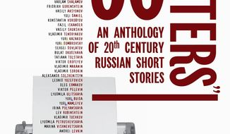 """50 Writers: An Anthology of 20th Century Russian Short Stories."""