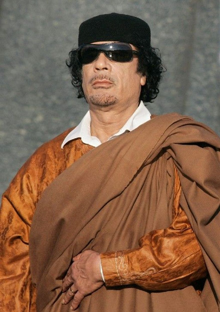 ASSOCIATED PRESS The International Criminal Court prosecutor has asked judges to issue an arrest warrant for Libyan leader Moammar Gadhafi citing crimes against humanity.