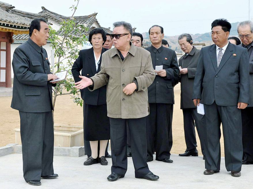 North Korean officials have become critical of leader Kim Jong-il, shown during a visit to a fruit farm in a photo released by the Korean Central News Agency, since his regime overhauled the country's paper currency in December 2009, according to Kang Cheol-hwan, a North Korean defector. (Associated Press)