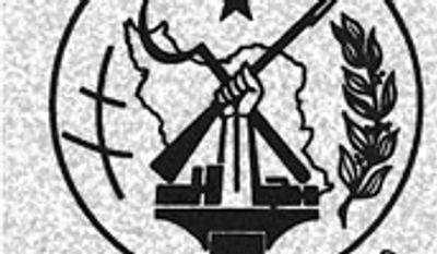 Illustration: PMOI logo