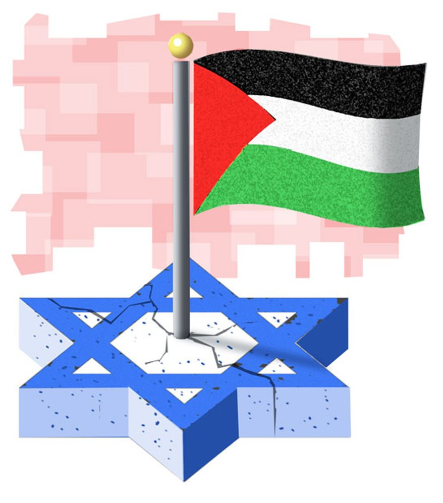 Illustration: Israel by Alexander Hunter for The Washington Times