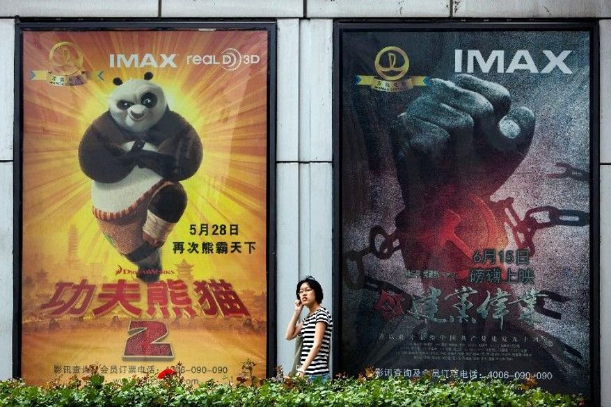 """ASSOCIATED PRESS Tickets sold in China for the Hollywood animated movie """"Kung Fu Panda 2"""" are allegedly being counted toward the box office total for the Communist Party propaganda film """"Beginning of the Great Revival."""""""