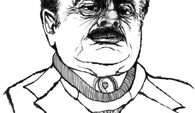 Illustration: Gen. Hamid Gul by John Camejo for The Washington Times