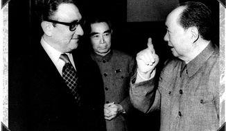 Illustration: Mao