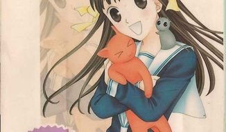 """Cover of """"Fruits Basket"""" a popular Japanese comic."""