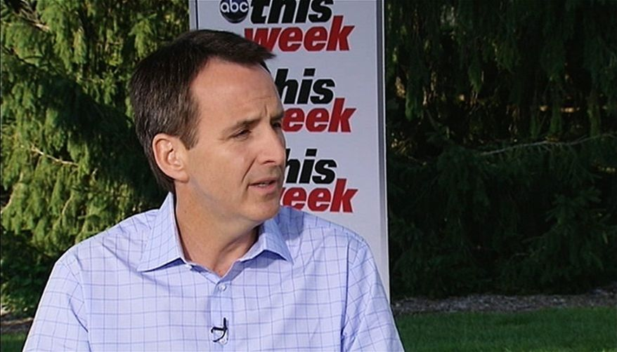 """Former Minnesota Gov. Tim Pawlenty announced Sunday morning on ABC's """"This Week"""" that he would drop out of the race for the GOP presidential nomination. He finished a disappointing third in the Iowa straw poll on Saturday. """"I wish it would have been different,"""" he said. (ABC News via Associated Press)"""
