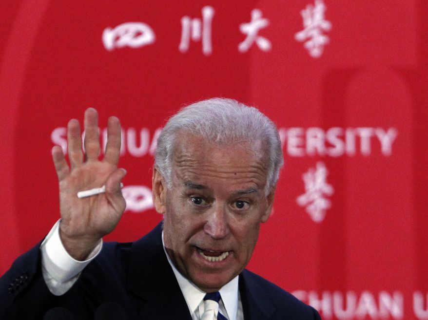 U.S. Vice President Joseph R. Biden Jr. waves farewell after delivering a speech at Sichuan University in Chengdu, China, on Sunday, Aug. 21, 2011. (AP Photo/Ng Han Guan)