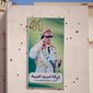 A portrait of Moammar Gadhafi on a wall covers by bullets marks is displayed on a building in the Abu Salim district, in Tripoli, Libya, Friday, Aug. 26, 2011, where rebels had battled Gadhafi's fighters holed up in residential buildings for most of the previous day. (AP Photo/Francois Mori)