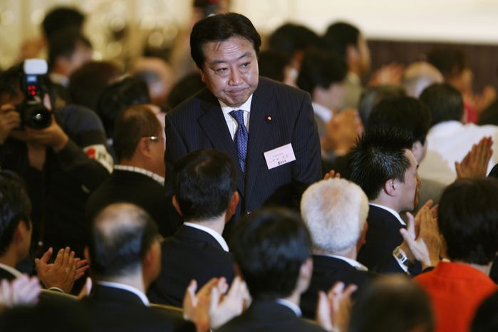 Japanese Finance Minister Yoshihiko Noda bows after his election by party lawmakers as the new leader of the Democratic Party of Japan on Monday, Aug. 29, 2011, in Tokyo. Mr. Noda's election paves the way for him to be Japan's next prime minister. (AP Photo/Hiro Komae)