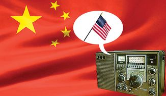Illustration: VOA and China