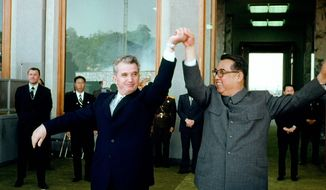 Under Secretary General Nicolae Ceausescu's 25-year dictatorship, all of Romania was a monument to his greatness.
