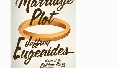 "Book cover for ""The Marriage Plot"" by Jeffrey Eugenides"