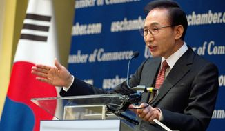 South Korean President Lee Myung-bak says passage of the U.S.-Korea free-trade pact should boost trade between the two countries more than 50 percent by 2015. He spoke at a luncheon Wednesday in Washington. (Associated Press)