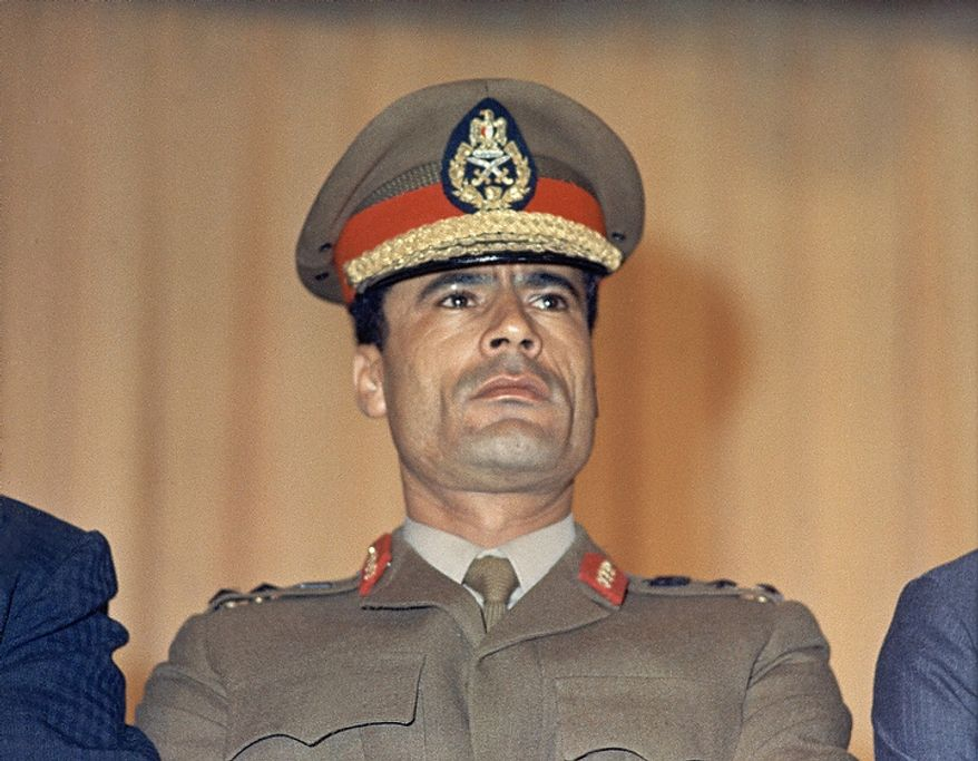 Libyan leader Col. Moammar Gadhafi is seen at the Cairo Airport in 1970. (Associated Press)